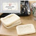 【冷凍】バールピッツァクラスト 4個入 (エムシーシー食品/洋風調理品/ピザ)