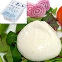 【冷凍】ダル・モリーゼ) 冷凍ブッラティーナ 2個入 (モンテ物産/チーズ/フレッシュチーズ)