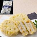 【冷凍】デリカDEれんこんの肉はさみ(粉付)R 30個入り (マルハニチロ/和風調理品/野菜)