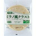 【冷凍】ミラノ風クラスト900 5枚入 (デルソーレ/洋風調理品/ピザ)