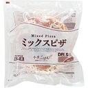 【冷凍】ミックスピザ700 5枚入り 5食入 (デルソーレ/洋風調理品/ピザ)