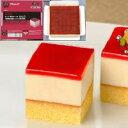 【冷凍】カット済みケーキ りんご(弘前産ふじりんご果汁使用) 367G (フレック/冷凍ケーキ/ポーションケーキ)