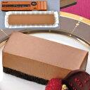 【冷凍】FCケーキ レアーチョコ(ベルギー産チョコレート使用) 455G (フレック/冷凍ケーキ/フリーカットケーキ)