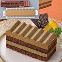 【冷凍】FCケーキ ショコラ (ベルギー産チョコレート使用) 325G (フレック/冷凍ケーキ/フリーカットケーキ)