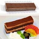 【冷凍】FCケーキ ショコラノワール 約420G (スカーフード工業/冷凍ケーキ/フリーカットケーキ)