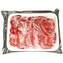 【冷凍】うす切り牛タン~シャブシャブ用 600G (/牛肉/牛スライス)
