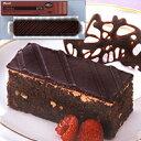 【冷凍】FCケーキ オペラ 400G (フレック/冷凍ケーキ/フリーカットケーキ)