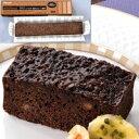 【冷凍】FCケーキ ブラウニー(ベルギー産チョコレート使用) 370G (フレック/冷凍ケーキ/フリーカットケーキ)