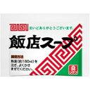 【常温】飯店スープ No.3 3.3G (理研ビタミン/中華スープ)