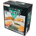 【冷凍】パーナ貝ボイル(片貝付) 30/45 1KG (/貝)