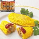 【冷凍】FQミニオムレツ(ミート) 30G 10食入 (ニチレイフーズ/卵加工品/洋風卵)