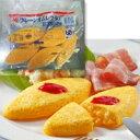 【冷凍】プレーンオムレツ 60G 5食入 (ニチレイフーズ/卵加工品/洋風卵)