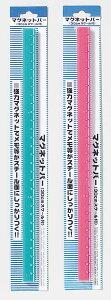 ● マグネットバー 100円均一...