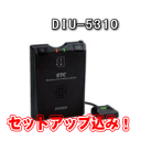  DIU-5310    4 /ETC tohoku