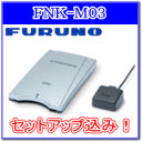 FURUNOFNK-M03   4 /ETC tohoku