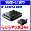 FURUNOFNK-M07T    4 /ETC tohoku