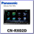 ★Panasonic・CN-RX02D★Blu-ray/地デジ/DVD/CD/USB/iPod/Bt/カーナビ