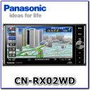 ★Panasonic・CN-RX02WD★200mmワイドコンソール用/Blu-ray/地デジ/DVD/CD/USB/iPod/Bt/カーナビ