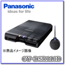 PanasonicCY-DSR110DDSRC/ETC 4 / 