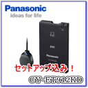 PanasonicCY-ET912KD   4 /ETC tohoku