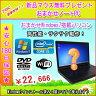 中古パソコン 中古ノートパソコン 【あす楽対応】 新品マウスプレゼント おまかせ Window7搭載 パソコン ノートパソコン Core i5搭載/メモリ2GB/HDD 160GB/無線/DVDマルチドライブ/Windows7 中古PC 中古