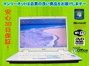 ★中古ノートパソコン★SOTEC WinBook WH3116XPC Celeron 530 1.73GHz/PC2-5300 2GB /HDD 120GB/DVDマルチドライブ/無線LAN内蔵/Windows7 Home Premium SP1/リカバリCD・OFFICE付き♪/中古 パソコン