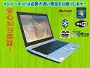 中古 中古ノートパソコン SONY VAIO VGN-SZ84PS Celeron 530 1.73GHz/PC2-4200 2GB/HDD 80GB/無線内蔵/DVDマルチドライブ/Windows7 Home Premium SP1 32ビット/リカバリCD・OFFICE2013付き
