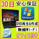 【中古】★11n対応新品無線LANアダプタ付き・中古ノートパソコン★EPSON Endeavor NJ2150 Core2Duo P8700 2.53GHz/PC2-5300 2GB/HDD 160GB/DVDマルチドライブ/Windows7 Home Premium 32bit 導入/リカバリCD・OFFICE付き♪