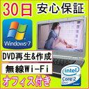 【中古】★11n対応新品無線LANアダプタ付き・中古ノートパソコン★NEC VersaPro VA-9 VY25AA-9 CPU Core2Duo P8700 2.53GHz/PC3-8500 3GB/HDD 160GB/DVDマルチドライブ/Windows7 Professional/リカバリ領域・OFFICE付き♪