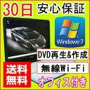 【中古】★中古ノートパソコン★SONY VAIO VGN-FS52B PentiumM 750 1.86GHz/PC2-5300 2GB/HDD 100GB/DVDマルチドライブ/無線LAN内蔵/Windows7 Home Premium SP1 32ビット/リカバリCD・OFFICE付き♪
