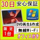 【中古】★限定一台・中古ノートパソコン★SONY VAIO VGN-NR52 CeleronM 550 2.00GHz/PC2-5300 2GB/HDD 160GB/DVDマルチドライブ/無線LAN内蔵/Windows7 Home Premium SP1 32ビット/リカバリCD・総合OFFICE付き♪