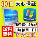 【中古】★中古ノートパソコン★SHARP Mebius PC-CS50L AMD Sempron 3000+ 1.80GHz/PC2-4200 2GB/HDD 80GB/DVDマルチドライブ/無線LAN内蔵/Windows7 Home PremiumSP1 32ビット 導入/リカバリCD・OFFICE2012付き♪