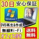 【中古】★新品無線LANアダプタ付き・中古ノートパソコン★NEC VersaPro VE-7 VY18LE-7 Celeron Dual-Core T3000 1.80GHz/PC3-8500 2GB/HDD 80GB/DVDマルチドライブ/Windows7 Home Premium SP1 32ビット/リカバリCD・OFFICE付き!
