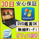 【中古】★中古ノートパソコン★HP Compaq 6730b Intel Celeron T1600 1.66GHz/DDR2メモリ 2GB/HDD 160GB/DVDドライブ/無線LAN内蔵/Windows7 Home Premium SP1 32ビット導入/リカバリCD・OFFICE付き♪