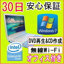【中古】★11n対応新品無線LANアダプタ付き・中古ノートパソコン★SHARP Mebius PC-MW50J Intel Celeron M 370 1.5GHz/PC2-5300 1.5GB/HDD 60GB/DVDコンボドライブ/Windows7 Home Premium SP1 32ビット導入/リカバリCD・OFFICE2012付き♪