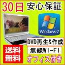 【中古】★11n対応新品無線LANアダプタ付き・中古ノートパソコン★SHARP Mebius PC-MW70J Intel Celeron M 1.73GHz/PC2-5300 1.5GB/HDD 80GB/DVDマルチドライブ/Windows7 Home Premium SP1 32ビット導入/リカバリCD・OFFICE2012付き♪