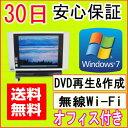【中古】★中古一体型パソコン★FUJITSU DESKPOWER FMV LX50S CeleronM 1.60GHz/PC2-5300 2GB/無線LAN内蔵/HDD 500GB/DVDマルチドライブ/Windows7 Home Premium SP1導入/リカバリCD・OFFICE付き♪