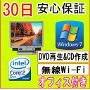 【中古】★11n対応小型新品無線LANアダプタ付き・新品無線キーボード&マウスセット・中古一体型パソコン★FUJITSU FMV-DESKPOWER K5250 Core2Duo T7250 2.00GHz/PC2-5300 2GB/HDD 80GB/DVDコンボドライブ/Windows7 Home Premium SP1 32ビット/リカバリCD・OFFICE付き♪
