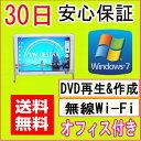 【中古】★開封品OFFICE2007・オリジナル無線キーボード・マウスセット付き・中古一体型パソコン★NEC VALUESTAR VN750/L AMD Sempron 3600+ 2.0GHz/PC2-5300 2GB/HDD 160GB(DtoD)/DVDマルチドライブ/無線LAN内蔵/WindowsVista Home Premium導入/リカバリ領域♪