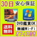 【中古】★11n対応小型新品無線LANアダプタ付き・新品無線キーボード&マウスセット・中古一体型パソコン★FUJITSU FMV-DESKPOWER K5280 Celeron 585 2.16GHz/PC2-5300 2GB/HDD 80GB/DVDドライブ/Windows7 Home Premium SP1 32ビット/リカバリCD・OFFICE付き♪