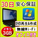 【中古】★11n対応新品無線LANアダプタ付き・中古ノートパソコン★NEC VersaPro VA-A VY22MA-A Celeron 900 2.20GHz/PC3-8500 3GB/HDD 160GB/DVDマルチドライブ/Windows7 Professional 32ビット/リカバリ領域・OFFICE付き♪