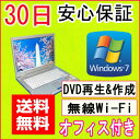 【中古】★11n対応新品無線LANアダプタ付き・中古ノートパソコン★SHARP PC-WA70K AMD Sempron 2800+/PC-2700 1GB/HDD 80GB/DVDマルチドライブ/Windows7 Home PremiumSP1 32ビット 導入/リカバリCD・OFFICE2012付き♪