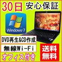 【中古】★11n対応新品無線LANアダプタ付き・中古ノートパソコン★人気HP ProBook 6730s Intel Celeron Dual-Core T1600 1.66GHz/PC2-5300 2GB/HDD 160GB/DVDコンボドライブ/Windows7 Home Premium SP1 32ビット導入/リカバリCD・OFFICE付き♪