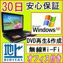 【中古】★地上テレビ付き・中古ノートパソコン★TOSHIBA Dyanbook F30/795LSBL CoreDuo T2300 1.66GHz/PC2-5300 2GB/HDD 120GB(DtoD)/DVDマルチドライブ/無線LAN内蔵/WindowsXP Home Edition 導入/リカバリ領域・OFFICE付き♪