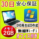 【中古】★新品小型無線LANアダプタ付き・中古ノートパソコン★人気大画面 HP COMPAQ 6720s Intel Celeron 560 2.13GHz/PC2-5300 2GB/HDD 120GB/DVDコンボドライブ/Windows7 Home Premium SP1/リカバリCD・OFFICE付き♪/中古パソコン