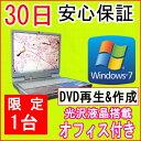【中古】★中古ノートパソコン★SHARP PC-XG50H AMD Sempron 2600+ 1.6GHz/PC-2700 1GB/HDD 80GB/DVDマルチドライブ/Windows7 Home PremiumSP1 32ビット 導入/リカバリCD・OFFICE2012付き♪