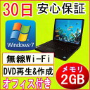 【中古】★SSD HDD搭載★SONY VAIO VGN-G3 Core2Duo U9400 1.4GHz/PC2-5300 2GB/HDD 60GB(SSD)/無線内蔵/DVDマルチドライブ/Windows7 Professional/リカバリ領域・OFFICE付き♪