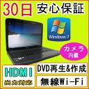 【中古】★Webカメラ付き・中古ノートパソコン★acer Aspire 5536 AMD Athlon X2 Dual-Core QL-64 2.1GHz/DDR2 2GB/HDD 160GB/DVDマルチドライブ/無線内蔵/Windows7 Home Premium 導入/OSリカバリCD・OFFICE付き♪