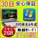 【中古】★中古ノートパソコン★NEC Lavie LL750/H CeleronM 420 1.6GHz/PC2-5300 2GB/HDD 100GB/DVDマルチドライブ/無線LAN内蔵/Windows7 Home Premium SP1導入/リカバリCD・OFFICE付き♪