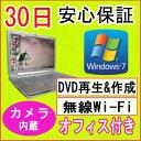 【中古】★外観はいちゃ・Webカメラ付き・中古ノートパソコン★SONY VAIO VGN-CR92HS Celeron 550 2.20GHz/PC2-4200 2GB/HDD 320GB/DVDマルチドライブ/無線LAN・Bluetooth内蔵/Windows7 Home Premium SP1 32ビット/リカバリCD・OFFICE付き♪